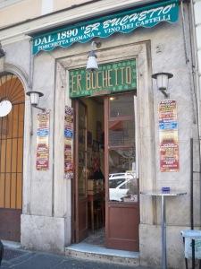 er-buchetto